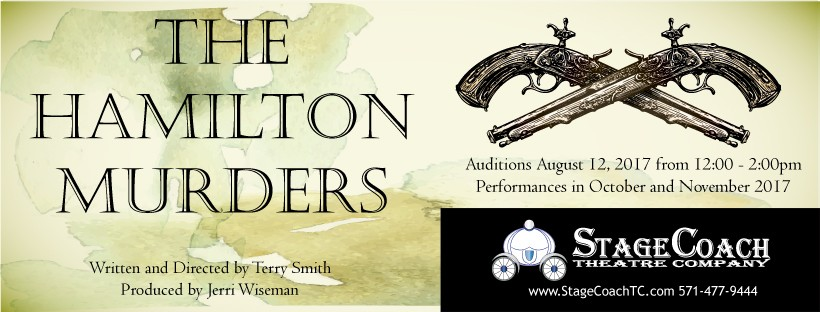 Auditions August 12